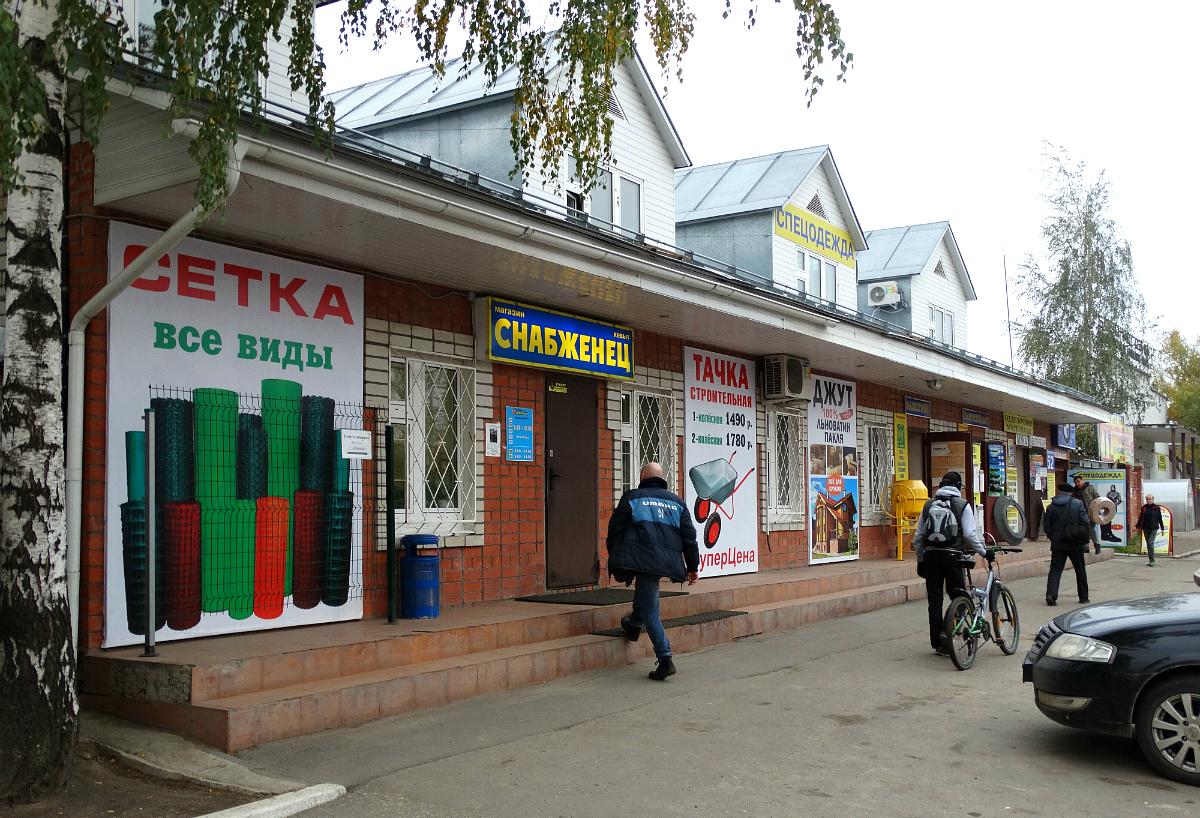 magazin-snabzhenec