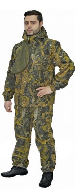 костюм лесовик