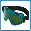 очки премиум темные мини