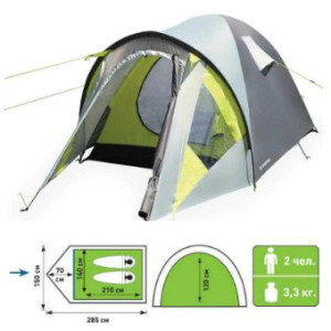 палатка атеми ангара 2местная