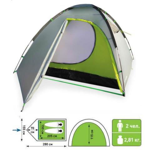 палатка атеми ока 2 местн
