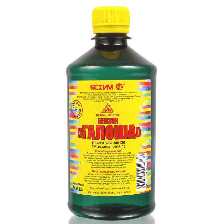 benzin-galosha-kv