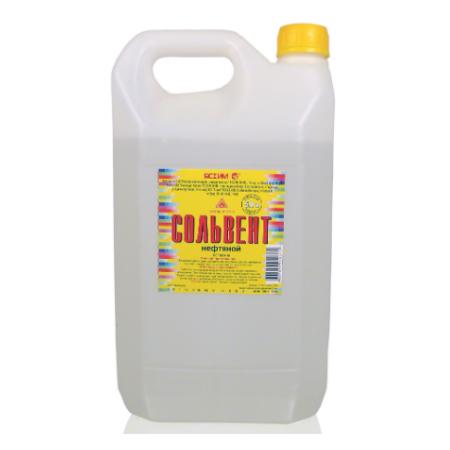 solvent-kv