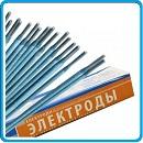 elektrody_kn
