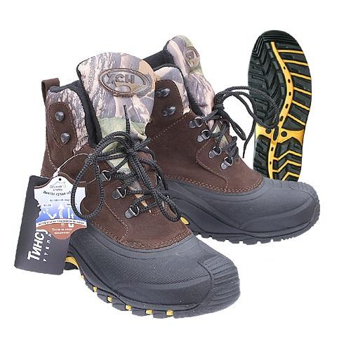 ботинки 544