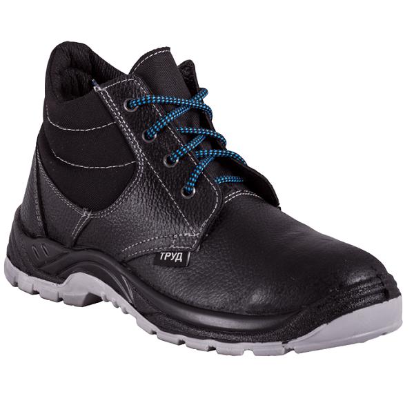 ботинки труд