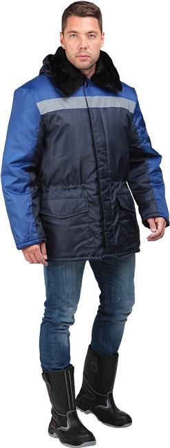 куртка регион син-васил 1979 (1)