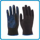 перчатки спец ава