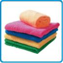 полотенца мини