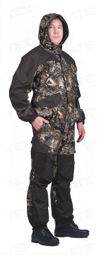 костюм горка осень алова золотая ветка