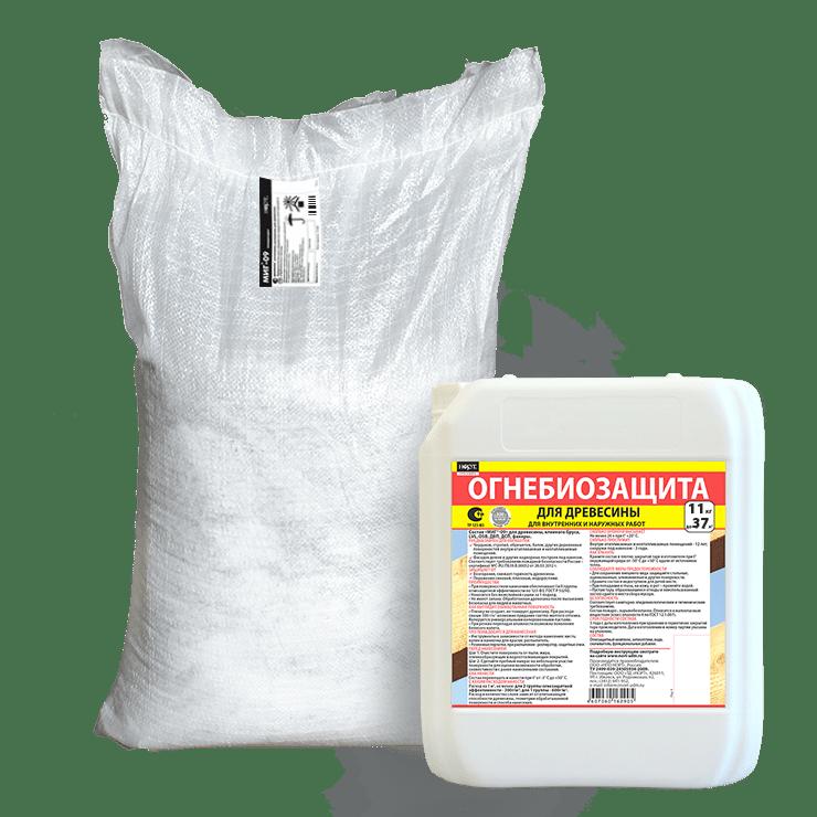 биопирен миг 09 мешок
