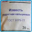izvest-gidratnaya-gashenaya-ava