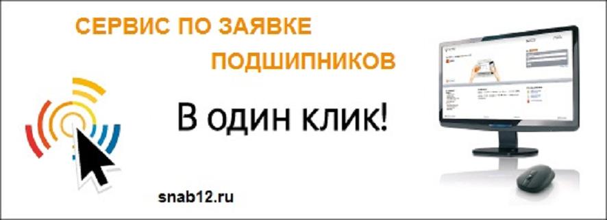 v1klik-004