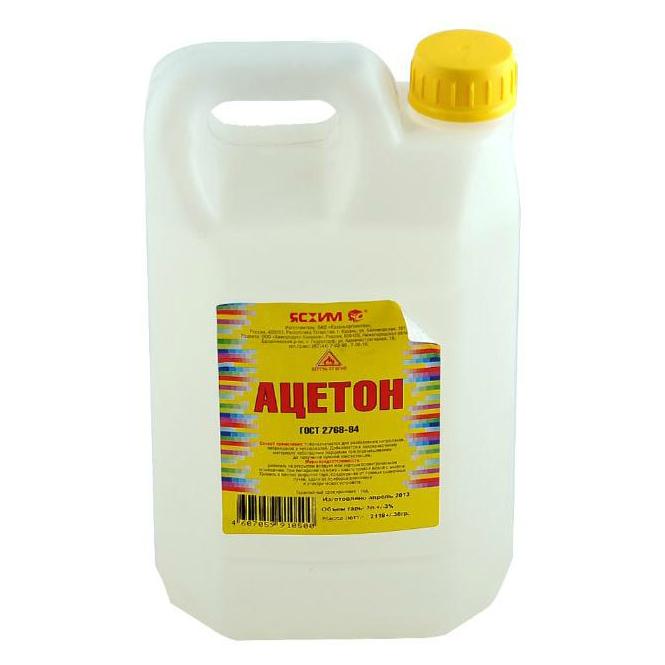 ацетон 5 л
